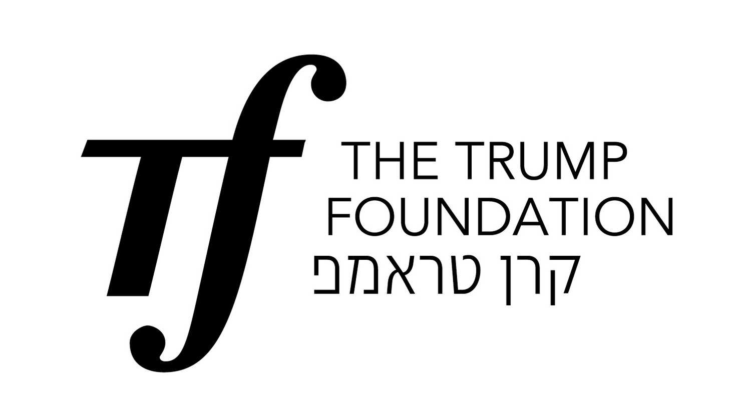 The Trump Foundation Logo.