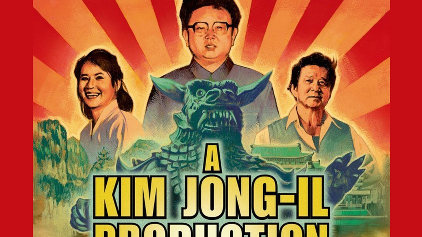 The movie The Interview is not kind to North Korea's current dictator. In the movie, Kim Jong-un is enamored of James Franco's TV host character. But the idea of a North Korean dictator obsessed with Western show biz isn't entirely fiction. Kim Jong-un's father, Kim Jong-il, was obsessed with movies.