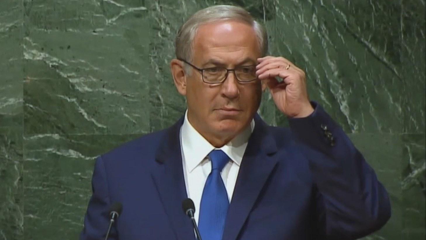 """Benjamin Netanyahu in """"King Bibi."""""""