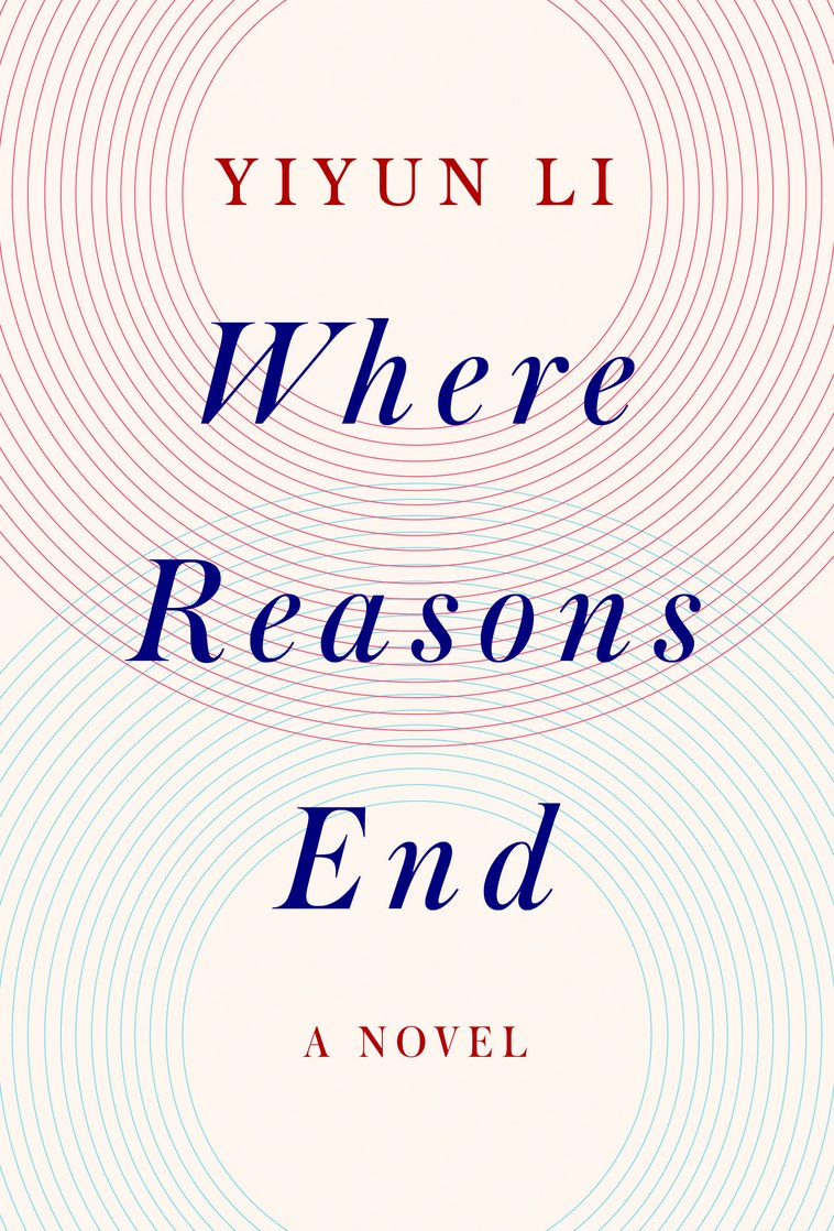 Jacket_WHERE REASONS END_high res.jpg