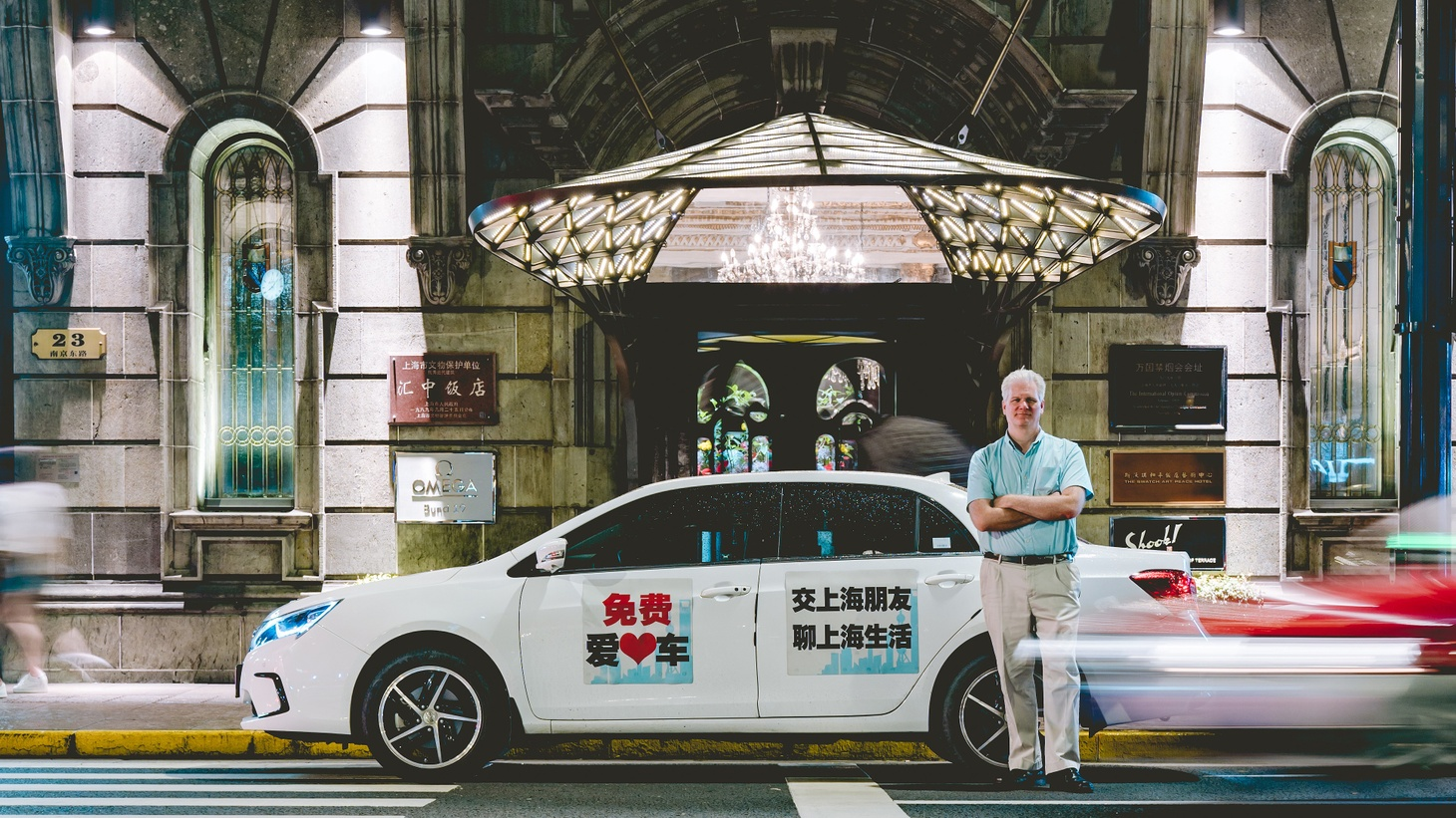 Reporter Frank Langfitt poses with his taxi in Shanghai.