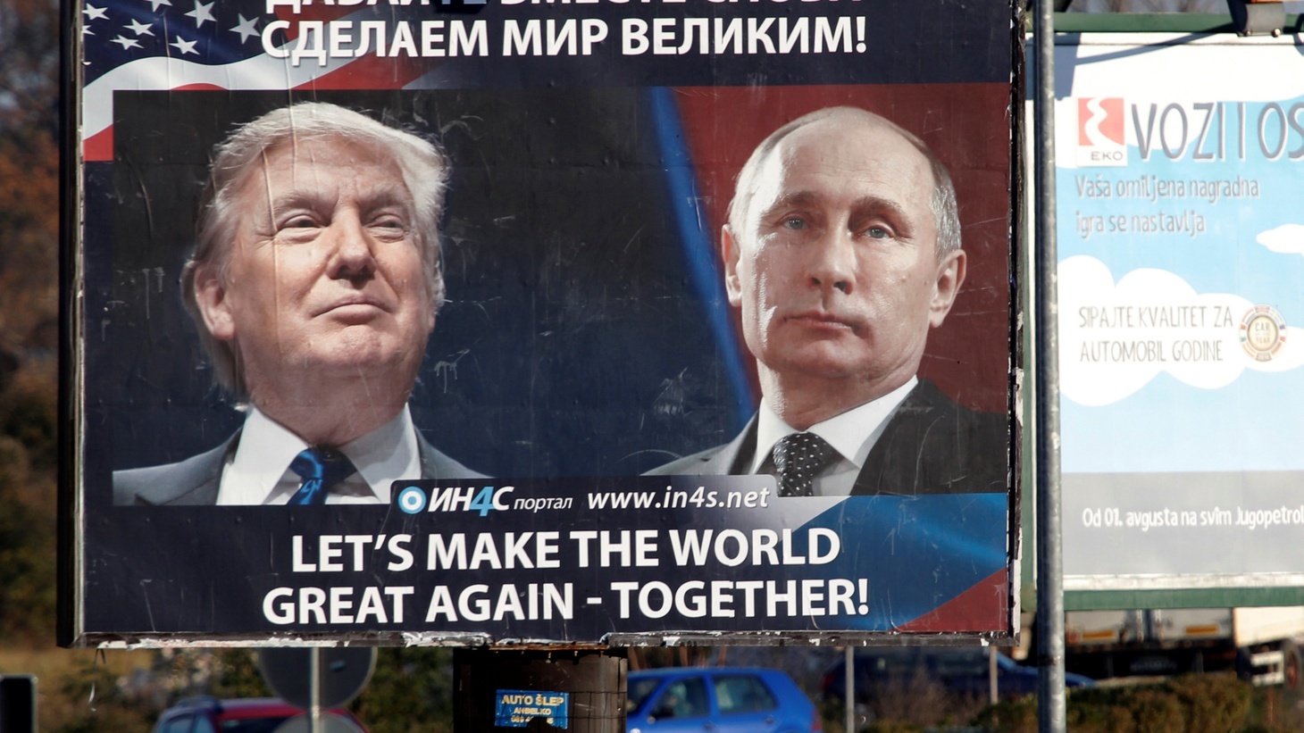 The CIA says Russia meddled in the US election to help Donald Trump win. The FBI was reluctant to agree with the CIA on Russia's motives. With Donald Trump cozying up to Russia, the Republican Party is split.