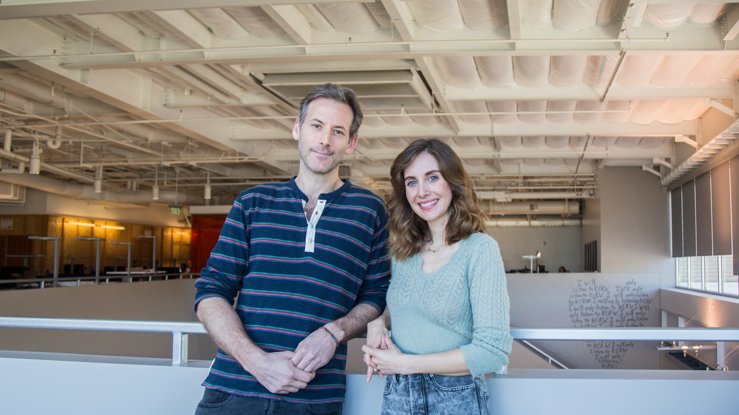 Jeff Baena and Alison Brie at KCRW.