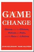 game_change.jpg