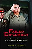 failed_diplomacy.jpg