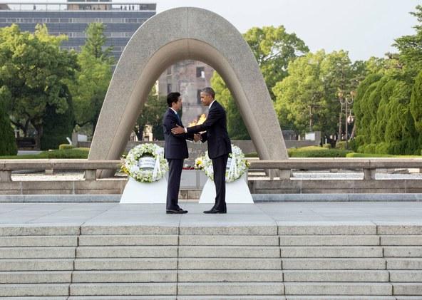 Hiroshima-rect-ObamaWH.jpg
