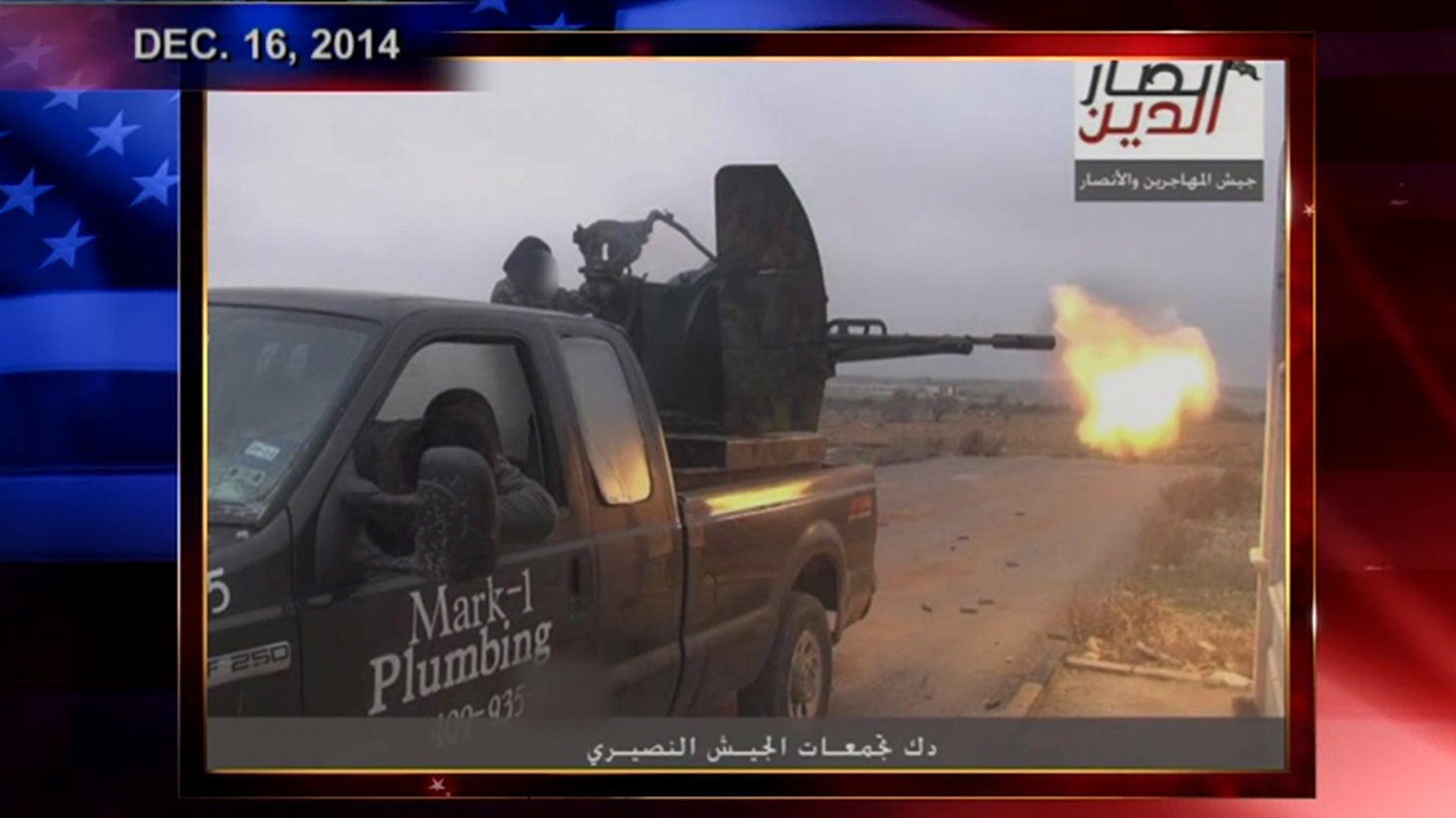 A plumber in Texas has filed suit over a picture falsely linking him to jihadists in Syria.