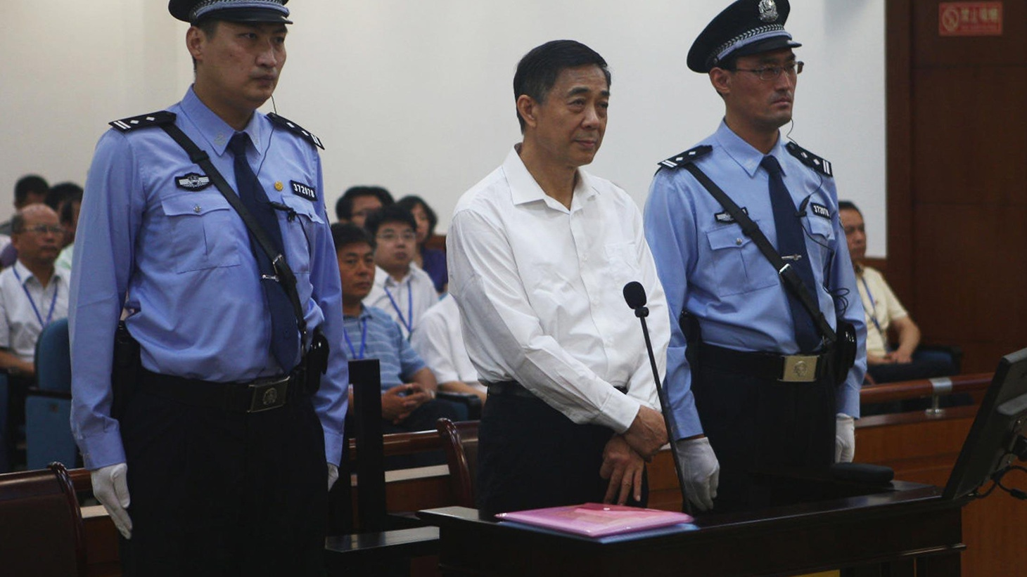 A former candidate to lead China went on trial today on corruption charges. We learn why the trial is a major event for China's new leadership and what consequences are likely.