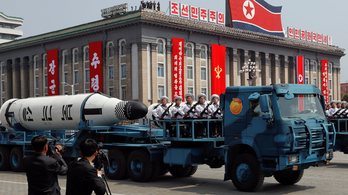 """North Korea did not conduct a nuclear test this weekend, but it did show apparent progress in developing a missile that that could strike the United States. The Trump Administration says it has lost its """"strategic patience."""" We hear what that might -- or might not -- mean for North Korea, China and the prospects for diplomacy."""