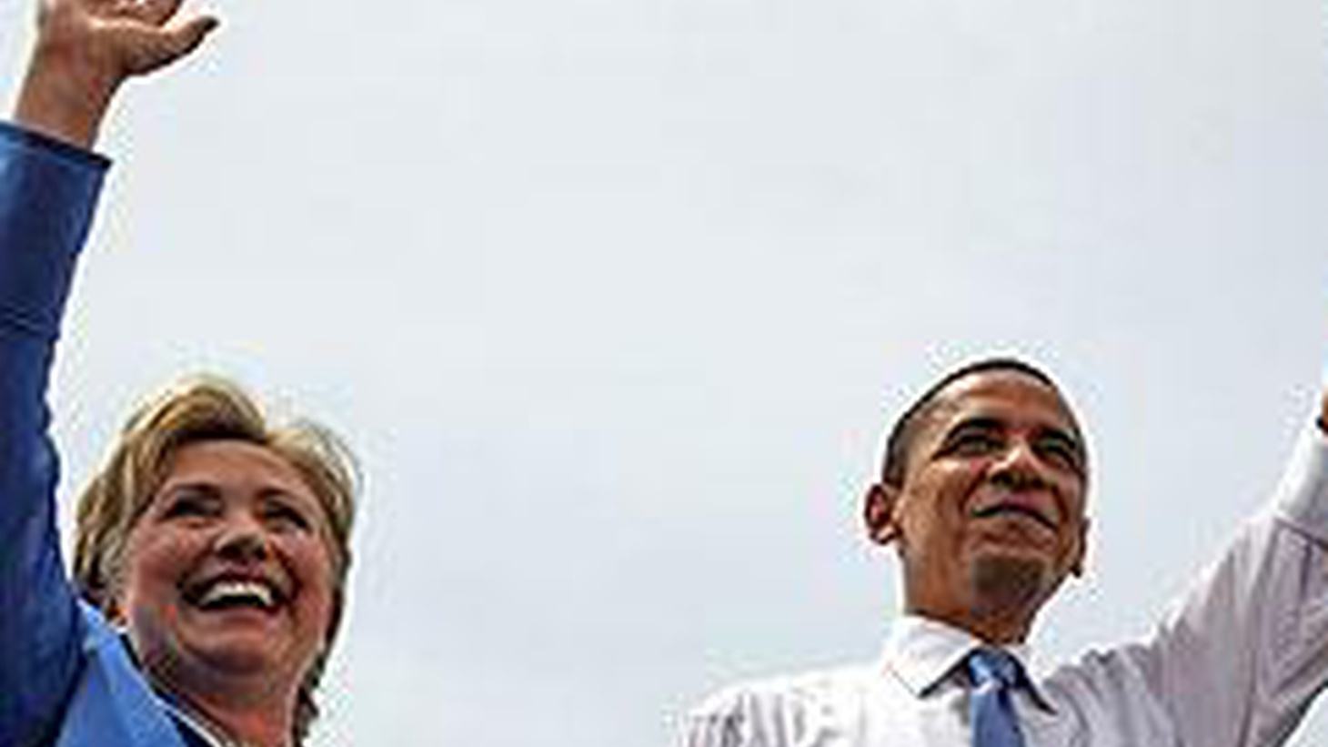 "Barack Obama has agreed to let Hillary Clinton be nominated at the Democratic convention, complete with a roll call of states and a parade on the floor. The ""symbolic"" gesture raises questions about who's really running the show. Also, Defense Secretary Gates sees no prospect for US military force in Georgia, and Julia Child and Lucky Luciano were spies for the US during World War II. We hear about other famous names revealed today by the National Archives."