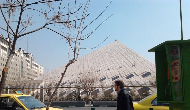 Parliament Building of Iran