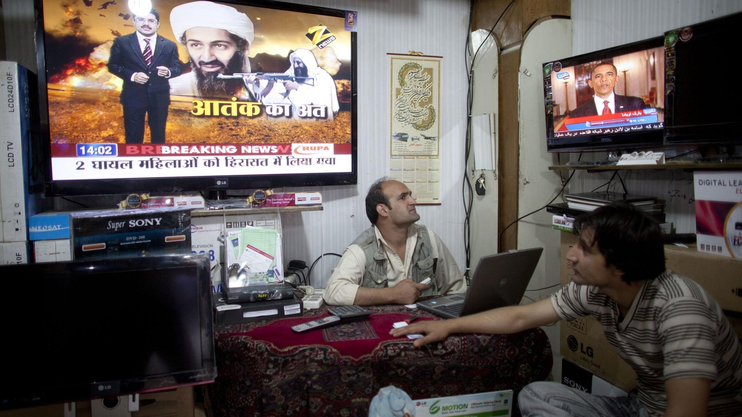 Osama bin Laden was discovered in a fortified compound a few miles from Pakistan's capital city. DNA analysis positively identified him as man killed by US Special Forces.