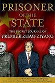 prisoner_of_state.jpg