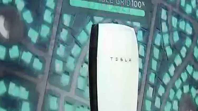 Tesla CEO Elon Musk recently announced the company's latest product.